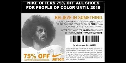 tactic-fake-coupon